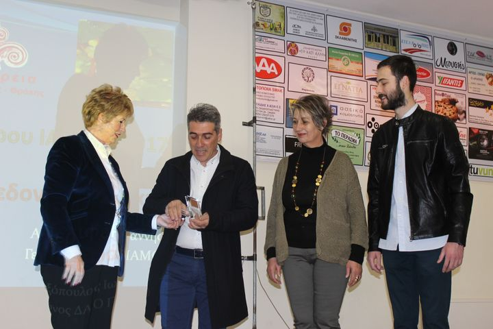 Βράβευση του Πολιτιστικού Συλλόγου Ιάσμου από την υφυπουργό Μακεδονίας-Θράκης Μαρία Κόλλια-Τσαρουχά