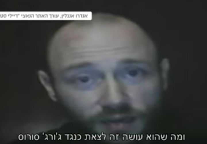 Andrew Anglin appears on Israeli television on Sept. 13, 2017.