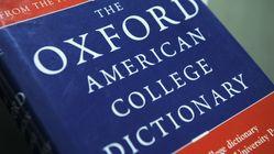 Αυτή είναι η λέξη του 2017 από το λεξικό