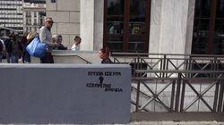 Επιχορήγηση 41 εκατ. ευρώ για τα ΑΕΙ ανακοίνωσε ο