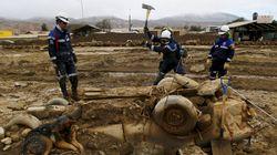 Χιλή: Δύο νεκροί και οκτώ αγνοούμενοι από κατολίσθηση λάσπης σε ένα