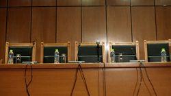 Ένωση Δικαστών και Εισαγγελέων: Ανησυχία για τη διεθνή τάση περιορισμού της δικαστικής