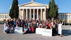 Σχολή Επιχειρηματικότητας: 5 Σχολές στην Ελλάδα, εκατοντάδες φρέσκιες επιχειρηματικές