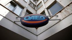 ΟΑΕΔ: Αύξηση της ανεργίας τον Νοέμβριο κατά