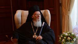 Οικουμενικός Πατριάρχης: «Η δύναμη της Εκκλησίας βασίζεται στην αγάπη, στη θυσία και στη