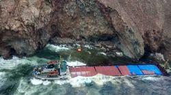 Μικρής έκτασης ρύπανση κοντά στο πλοίο που προσάραξε στη νησίδα Τραγονήσι της