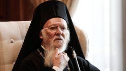 Οικουμενικός Πατριάρχης Βαρθολομαίος: Ανατρέπεται το status quo στα