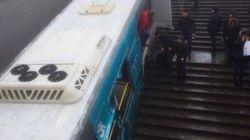 Τουλάχιστον 4 νεκροί σε πτώση λεωφορείου σε είσοδο σταθμού μετρό στη