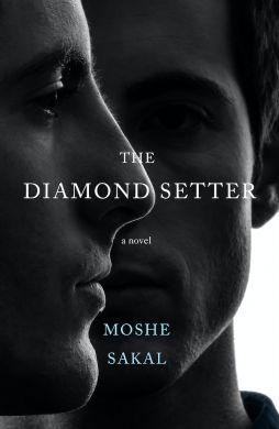 <em>The Diamond Setter</em>, by Moshe Sakal, translated by Jessica Cohen