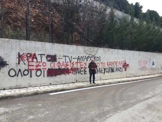 Συνέλαβαν δικηγόρο επειδή προσπαθούσε να σβήσει από τοίχο υβριστικά συνθήματα της Χρυσής