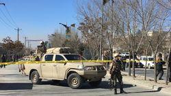 Αφγανιστάν: Τουλάχιστον 40 νεκροί και 30 τραυματίες σε εκρήξεις στην