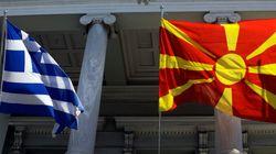 Αθήνα και Σκόπια : Πόσο κοντά είμαστε σε λύση του ζητήματος του