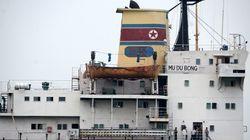 Απαγόρευση ελλιμενισμού τεσσάρων βορειοκορεατικών πλοίων σε όλα τα λιμάνια του