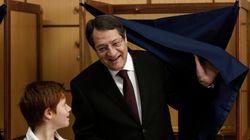 Εννέα οι υποψήφιοι για τις προεδρικές εκλογές στην Κύπρο που θα διεξαχθούν 28
