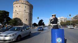 Η Θεσσαλονίκη επέστρεψε για λίγο στα παλιά. Τροχονόμος σε «βαρέλι» ρύθμισε την
