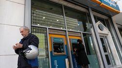 Η Ελληνική Τράπεζα Κύπρου ανακοίνωσε την πώληση «κόκκινων δανείων» ονομαστικής αξίας 145 εκατ.