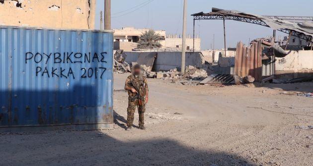 Μέλος του Ρουβίκωνα επέστρεψε από το Κουρδιστάν όπου