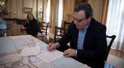 Υπεγράφη η Κοινή Υπουργική Απόφαση για την αξιοποίηση του Αστέρα