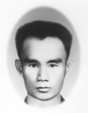 Chanrithy Him's father, <em>Pa</em>, endures the most gruesome death. In May 1975, the Khmer Rouge make her father and other