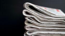 Αναστέλλεται η καθημερινή κυκλοφορία της εφημερίδας «Ελευθερία του