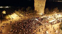 Αυτόκλητες πατριωτικές ομάδες ζητούν λύση για το Σκοπιανό. Ποιες είναι και ποια τα αιτήματά