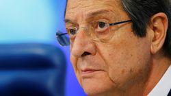 Αναστασιάδης: Η Λευκωσία αναμένει τις παρατηρήσεις της Αθήνας για την