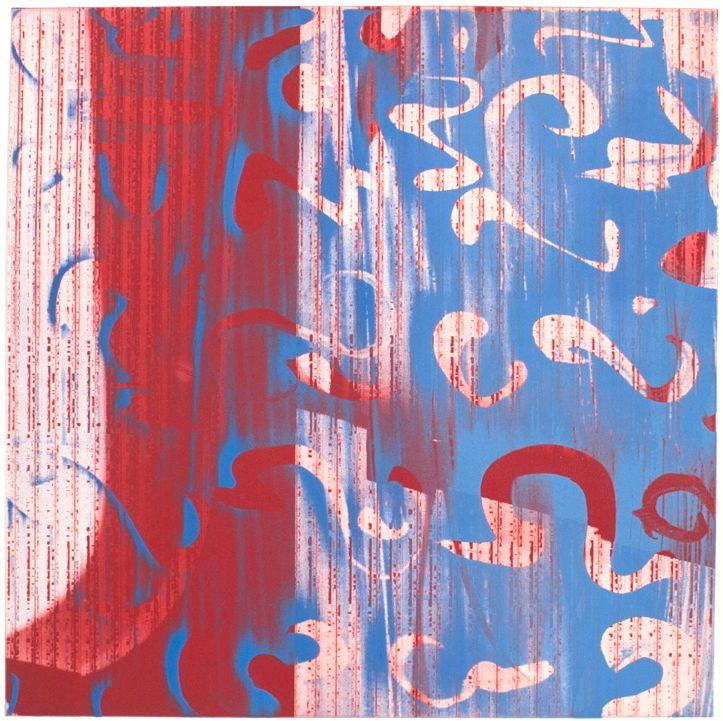 """Creighton Michael,<em> PUNCTUATION 614</em>, 23 x 22"""", unique solar plate intaglio print, 2014"""