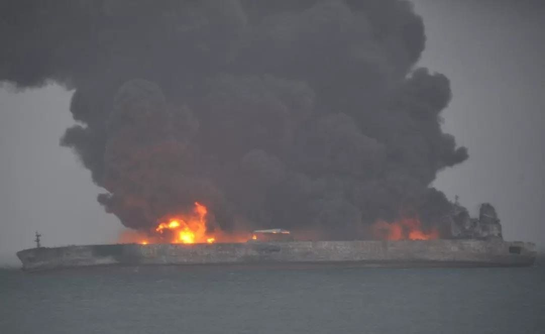 32 Missing As Tanker Collides With Cargo Ship In Fireball Off