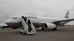 Ιστορικό ρεκόρ για την Aegean με 13,2 εκατομμύρια επιβάτες το