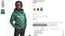 Why The H&M Scandal Is Everyone's