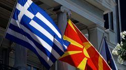 Αθήνα: Εκ του πονηρού το αλβανικό δημοσίευμα περί συμφωνίας για Νέα