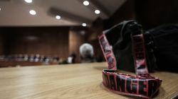 Αντισυνταγματικό το νομοσχέδιο για τη διαμεσολάβηση λέει η Ένωση Δικαστών και