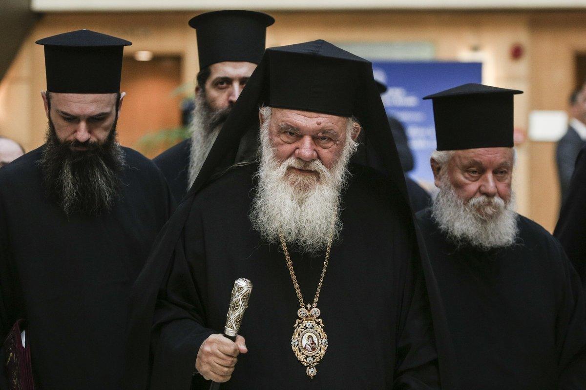 Δημόσια παρέμβαση της Εκκλησίας: Δεν αποδεχόμαστε τον όρο «Μακεδονία» ή παράγωγού του για την