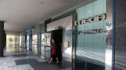 Καταγγέλλει η ΕΣΗΕΑ την απόφαση των μετόχων του MEGA να μην διεκδικήσουν τηλεοπτική
