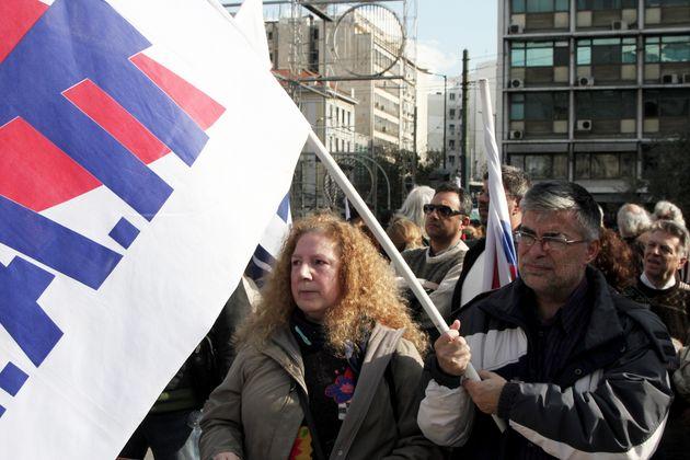 Πορεία και συλλαλητήριο του ΠΑΜΕ κατά του