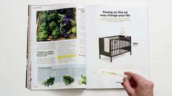 Η ΙΚΕΑ προτρέπει τις γυναίκες να ουρήσουν στο διαφημιστικό τους φυλλάδιο (και αν είναι έγκυος παίρνουν έκπτωση σε