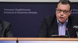 Έφεση από το Δημόσιο κατά της ακύρωσης των προστίμων στην «Ελληνικός