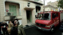 Τραγωδία στην Καλλιθέα: Δύο ηλικιωμένες νεκρές σε φωτιά στη Στέγη Πρόνοιας