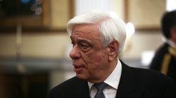 Παυλόπουλος: Να αποφευχθεί η χρησιμοποίηση ανιστόρητων