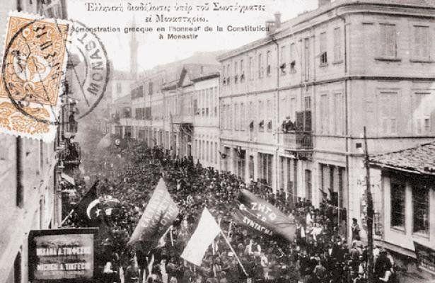Ελληνική διαδήλωση...
