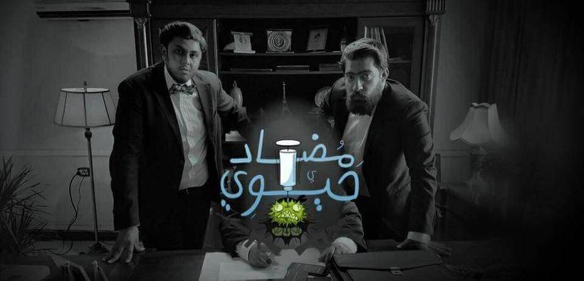 Left side:  Ahmad Srour, Right side:  Ahmad Abu Koush , the founders of AntiBiotic