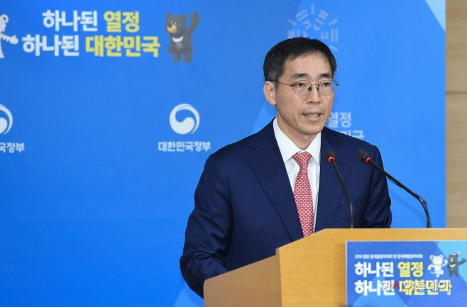 Jung Ki-joon, a senior official at the Office for Government Policy Coordination, briefs reporters on cryptocurrency at the S