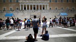 Bloomberg: Ο τουρισμός θα συνεχίσει να τονώνει την ελληνική
