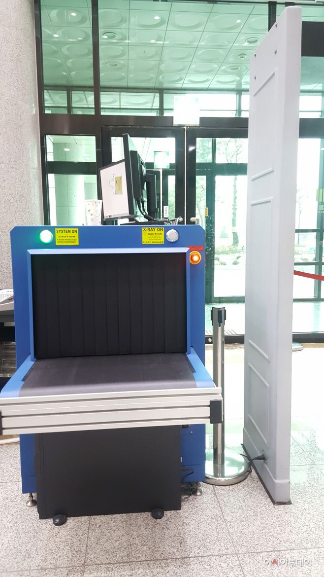 A security inspection equipment of Astrophysics Inc. installed in High Public Prosecutor's Office in Seoul. It's a si
