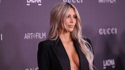 Η Kim Kardashian ανακοίνωσε ότι απέκτησε το τρίτο της παιδί (με παρένθετη