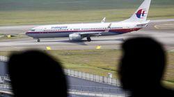 Αυστραλία: Επείγουσα προσγείωση αεροσκάφους των Μαλαισιανών