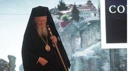 Οικουμενικός Πατριάρχης Βαρθολομαίος: Αγανάκτηση και απογοήτευση για τη διάδοση νεοναζιστικών τάσεων και