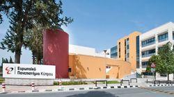 Ευρωπαϊκό Πανεπιστήμιο Κύπρου: κορυφαία επιλογή για χιλιάδες νέους από Κύπρο, Ελλάδα και