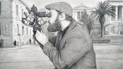 Ανασκαφή στην Αθήνα: 32 ζωγράφοι αποκαλύπτουν τις όψεις μιας αθέατης