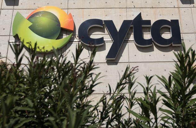 H Vodafone αγόρασε την Cyta